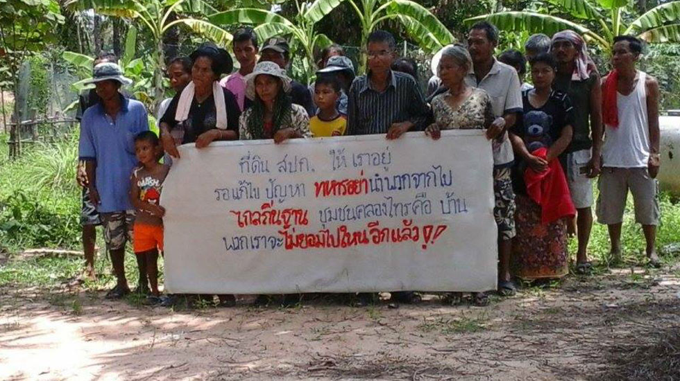 Khlong Sai Pattana community